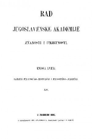 Knj. 14(1886) : RAD