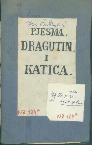 Pjesma Dragutin i Katica