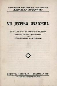 VII jesenja izložba slikarskih, vajarskih radova beogradskih umetnika i primenjene umetnosti