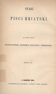Dio 3 : Kristijada. Pjesme : Stari pisci hrvatski