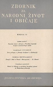 Knj. 35. (1951) : Zbornik za narodni život i običaje