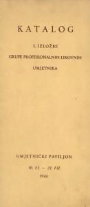 Katalog I. izložbe Grupe profesionalnih likovnih umjetnika