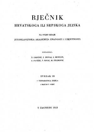 Sv. 58 : 4 trinaestoga dijela : 1 razuman-riječ. : Rječnik hrvatskoga ili srpskoga jezika