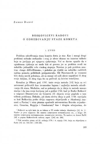 Boškovićevi radovi o određivanju staze kometa