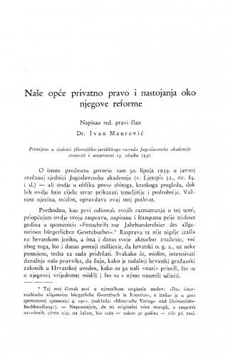 Naše opće privatno pravo i nastojanja oko njegove reforme [1. i 2. dio]
