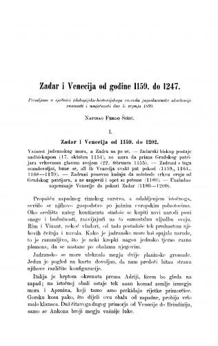 Zadar i Venecija od godine 1159. do 1247.