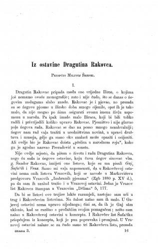 Iz ostavine Dragutina Rakovca / Milivoj Šrepel