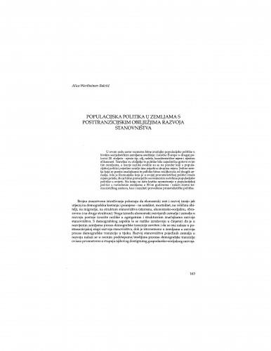 Populacijska politika u zemljama s posttranzicijskim obilježjima razvoja stanovništva