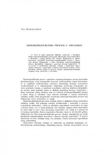 Demoreprodukcijski procesi u Hrvatskoj