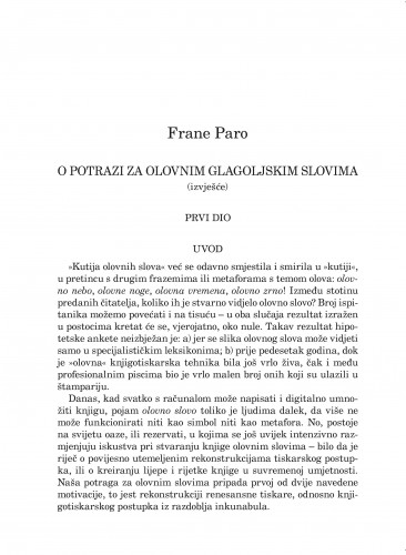 U potrazi za olovnim glagoljskim slovima : (izvješće) : Forum : mjesečnik Razreda za književnost Hrvatske akademije znanosti i umjetnosti.