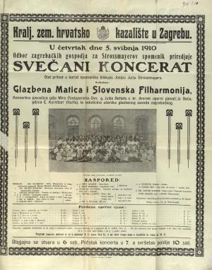 Svečani koncerat