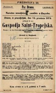 Gospodja Saint-Tropejska Drama u 5 čina / francuzki napisao Anicet Bourgeois