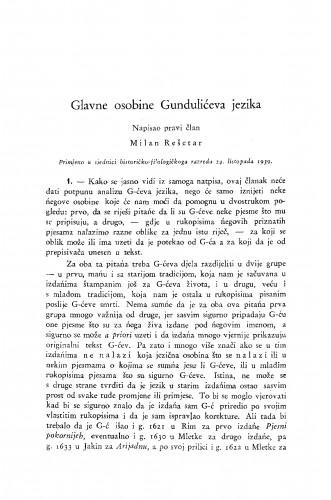 Glavne osobine Gundulićeva jezika