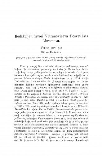 Redakcije i izvori Vetranovićeva Posvetilišta Abramova