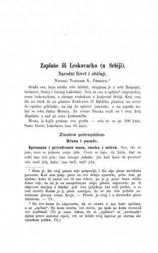 Zaplańe ili Leskovačko ( u Srbiji) : narodni život i običaji / V. K. Petrović