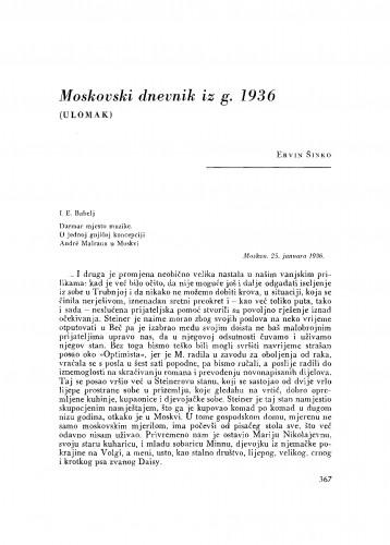 Moskovski dnevnik iz g. 1936.
