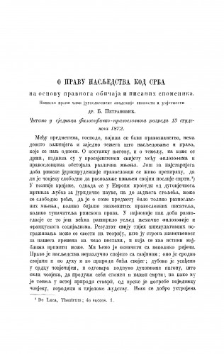 O pravu nasljedstva kod Srba na osnovu pravnoga običaja i pisanih spomenika : RAD