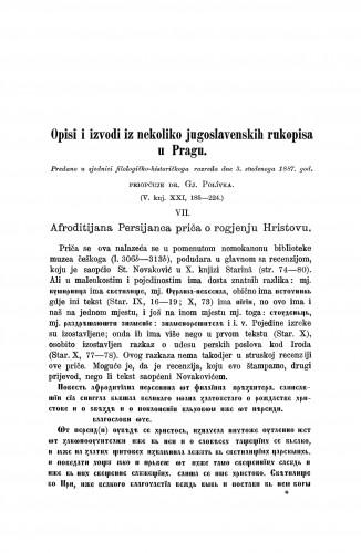Afroditijana Persijanca priča o rogjenju Hristovu : Opisi i izvodi iz nekoliko jugoslavenskih rukopisa u Pragu / Jiři Polívka