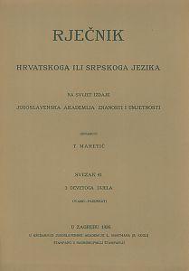 Sv. 41 : ovamo-pazdrkati : Rječnik hrvatskoga ili srpskoga jezika