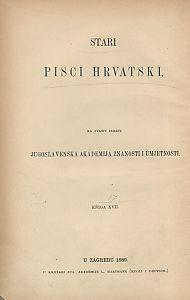 Djela Jurja Barakovića : Stari pisci hrvatski
