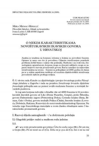 O nekim karakteristikama novoštokavskih ikavskih govora u Hrvatskoj : Hrvatski dijalektološki zbornik