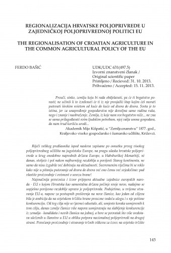 Regionalizacija hrvatske poljoprivrede u zajedničkoj poljoprivrednoj politici EU : Civitas Crisiensis