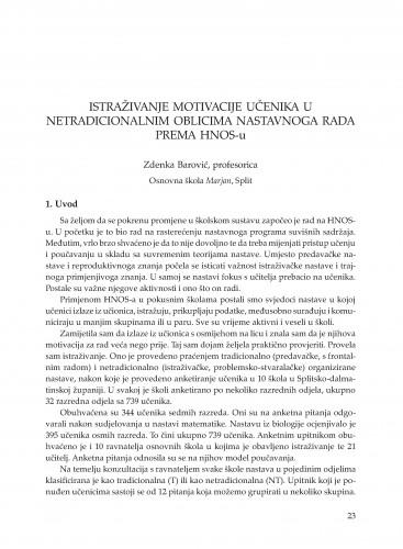 Istraživanje motivacije učenika u netradicionalnim oblicima nastavnoga rada prema HNOS-u