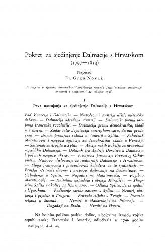 Pokret za sjedinjenje Dalmacije s Hrvatskom (1797-1814)