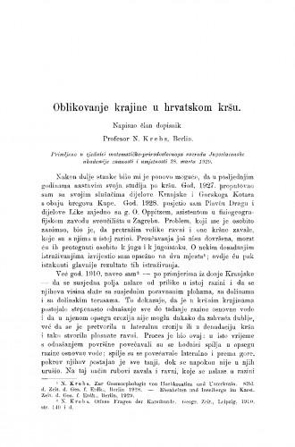 Oblikovanje krajine u hrvatskom kršu