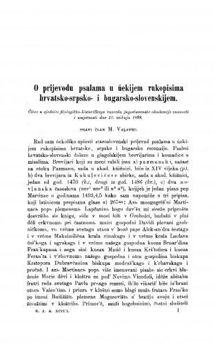 O prijevodu psalma u ńekijem rukopisima hrvatsko-srpsko i bugarsko-slovenskijem