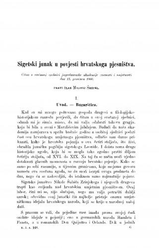 Sigetski junak u povjesti hrvatskoga pjesništva