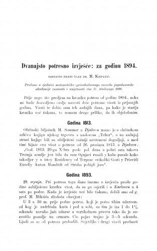 Dvanajsto potresno izvješće : za godinu 1894.