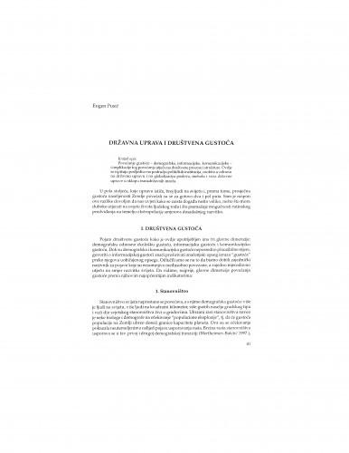 Državna uprava i društvena gustoća