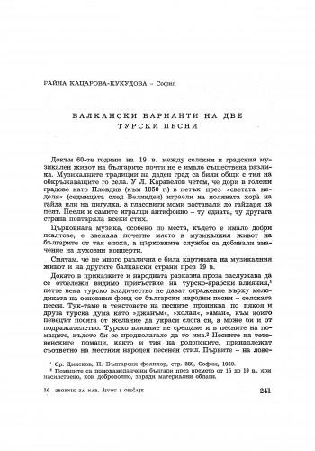 Balkanski varianti na dve turski pesni / R. Kacarova-Kukurova