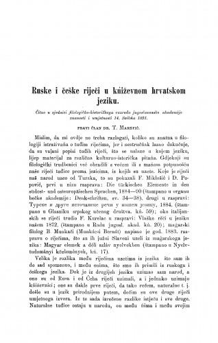 Ruske i češke riječi u kńiževnom hrvatskom jeziku