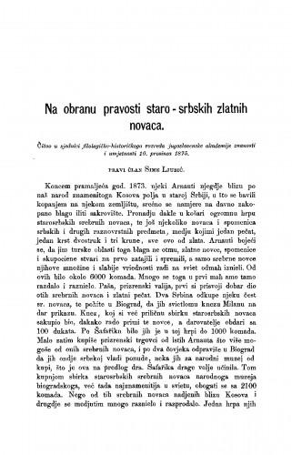 Na obranu pravosti staro-srbskih zlatnih novaca : RAD