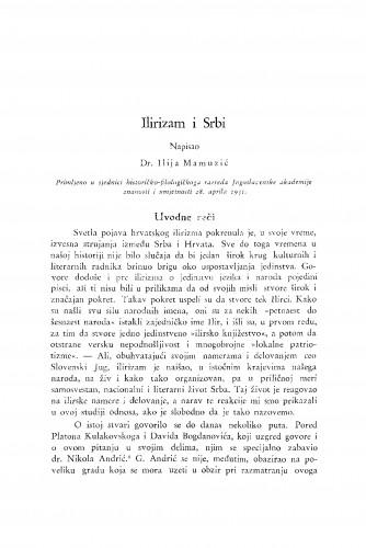 Ilirizam i Srbi