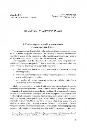 Hrvatska i vladavina prava
