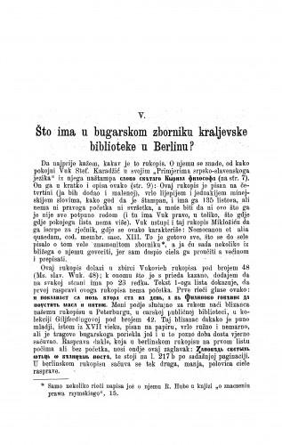 Što ima u bugarskom zborniku kraljevske biblioteke u Berlinu : [Opisi i izvodi iz nekoliko južnoslovinskih rukopisa] / Vatroslav Jagić