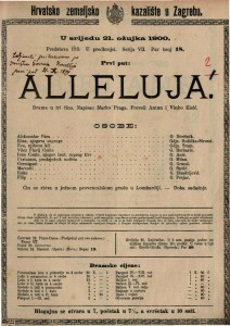 Alleluja drama u tri čina / napisao Marko Praga