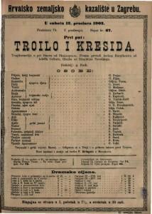 Troilo i Kresida tragikomedija u pet činova / od Shakespeara