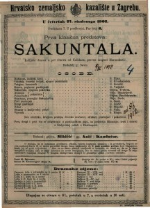 Sakuntala indijska drama u pet činova / od Kalidase