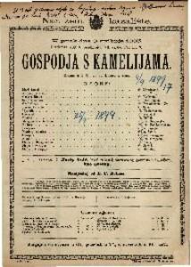 Gospodja s kamelijama : Drama u 5 činova / od Dumas-a sina