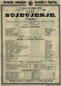 Sujevjerje komedija u četiri čina s predigrom / od Ilije Milarova