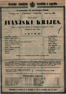 Ivanjski krijes gluma u četiri čina / napisao H. Sudermann
