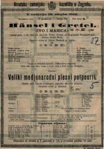 Hänsel i Gretel (Ivo i Marica) Glazba od Engelberta Humperdinka