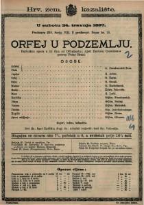 Orfej u podzemlju Burleskna opera u tri čina / od Offenbacha