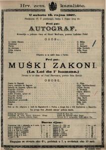 Autograf komedija u jednom činu / od Henri Meilhaca