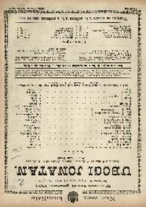 Ubogi Jonatan Opereta u 3 čina / Glazba od C. Millockera