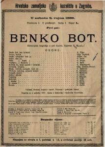 Benko Bot Historijska tragedija u pet činova / spjevao Franjo Marković